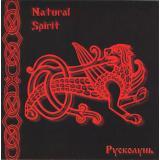 Natural Spirit - Ruskolun CD