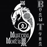 Mysteria Mortis - Waters of Tund CD