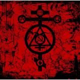 Menegroth - Das rote Werk Digi-CD