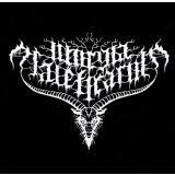 Liturgia Maleficarum - Demo CD